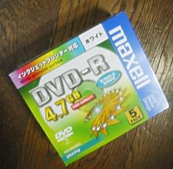 DVDmedia.jpg