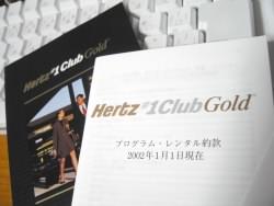 hertzgold.jpg
