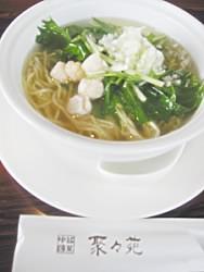jyujyuen4.jpg