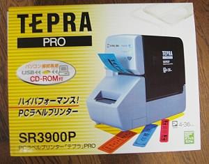 TEPRAPRO-2.jpg