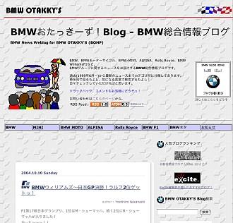 bo-blog.jpg