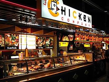 chiken-1.jpg