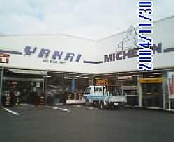 yanai-1.jpg