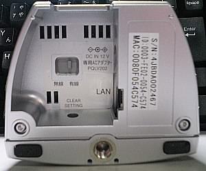 BL-C30-2