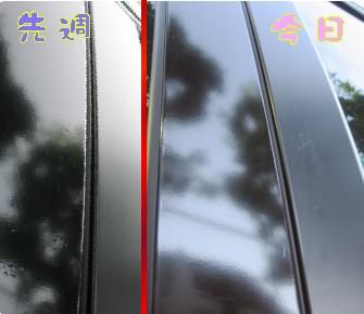 E90-40