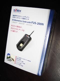 silex FUS-200N
