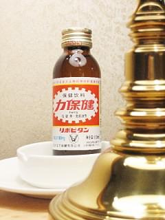 donguan-5