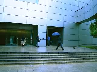 IBM 箱崎事業所