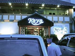 kaya-1