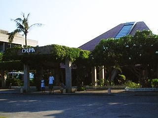 okuma-1