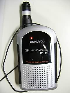 Share Voice mini