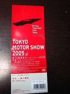 tms2005-1