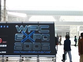wpcexpo2005-1