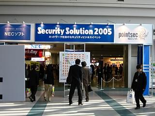 wpcexpo2005-10