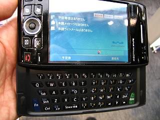 wpcexpo2005-4