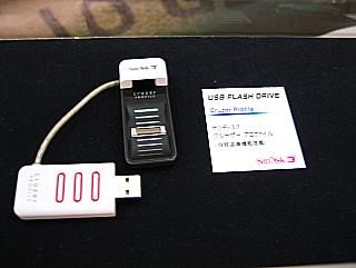 wpcexpo2005-6