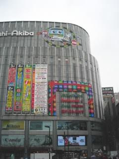 yodoaki-1