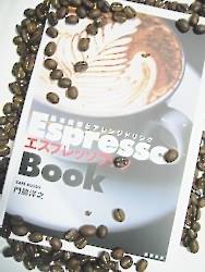CAFFEBOOK.jpg