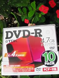 DVDmedia2.jpg