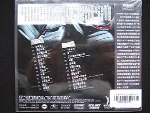 BMWCD-2