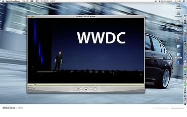 Apple WWDC 2005 Keynote