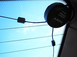 antenna-2