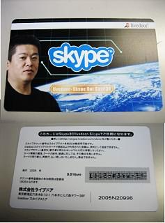 cyberphone-3