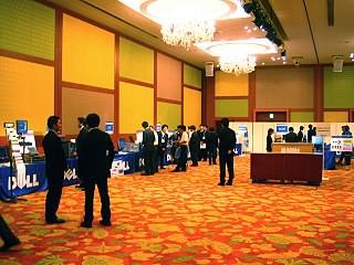 Dell Enterprise Showcase