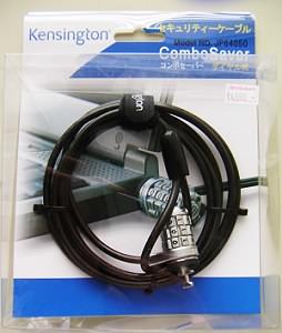 kesington-1