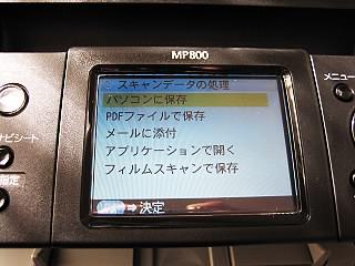 mp800-7