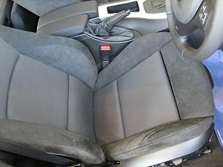 mspo-seat