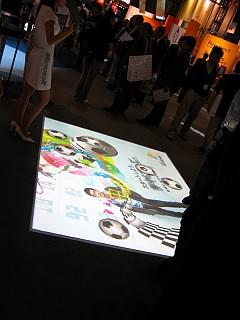 wpcexpo2005-5
